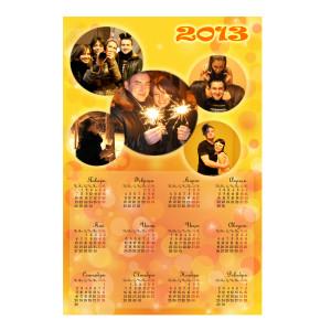 новый_год_сайт