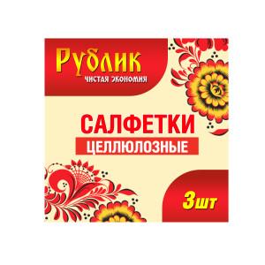 Bonus_Salfetki_Celuloza2