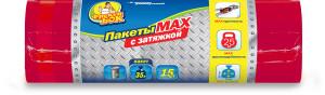 FB_Pac_Mus_MAX_35_2